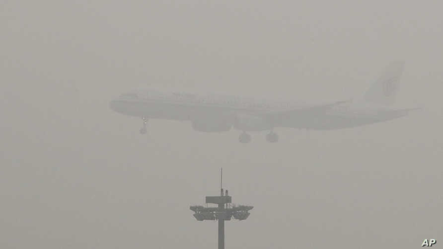 China Battles Worst Smog of the Year | Voice of America