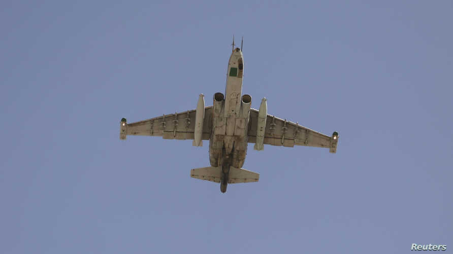FILE - A Sukhoi SU-25 fighter plane is seen in a July 1, 2014, photo.