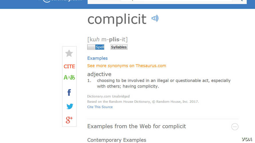 Dictionary com Chooses 'Complicit' as Its Word of the Year