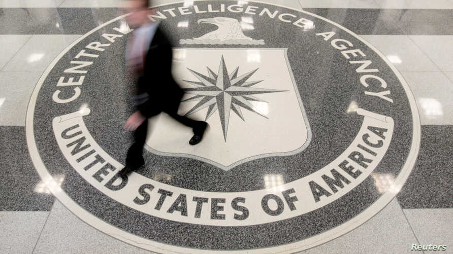 FILE - The lobby of the CIA Headquarters Building in Langley, Virginia, Aug. 14, 2008.