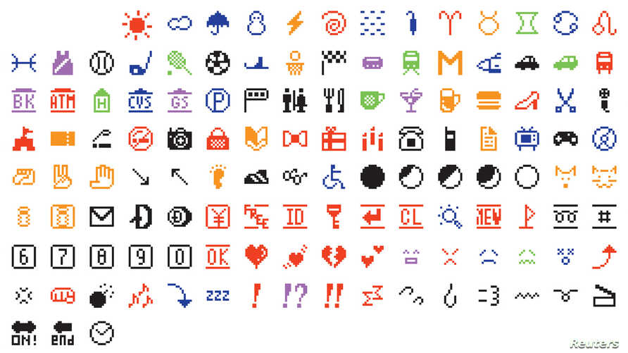 The set of 176 original emoji characters, which have been donated to the Museum of Modern Art in New York City are seen in an undated handout image.