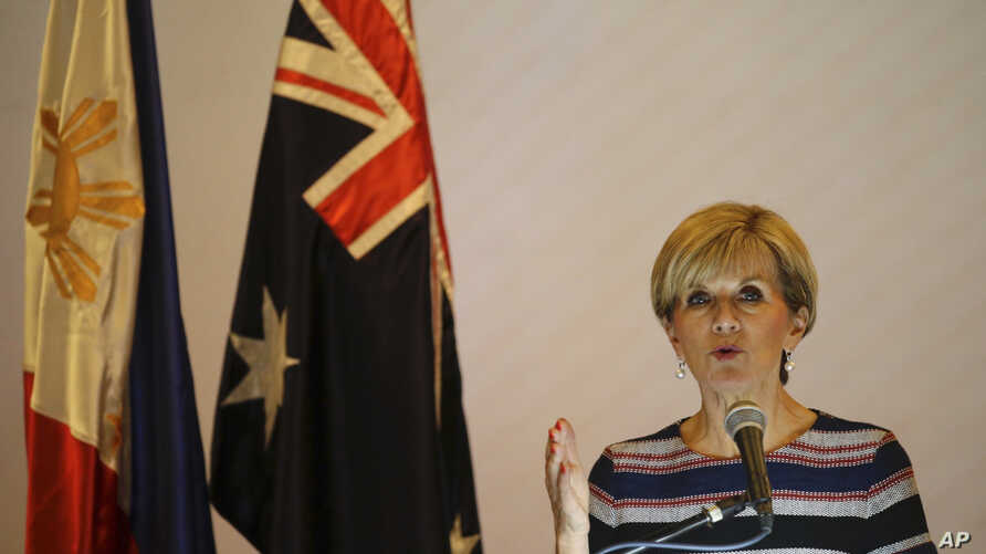 Australian Foreign Minister Julie Bishop delivers a speech at the Stratbase Albert del Rosario Institute for Strategic and International Studies in Manila, the Philippines, March 16, 2017.