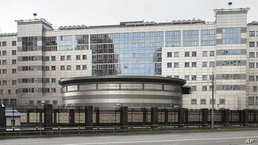 FILE - This July 14, 2018 file photo shows the building of the Main Directorate of the General Staff of the Armed Forces of Russia, also know as Russian military intelligence service in Moscow, Russia.