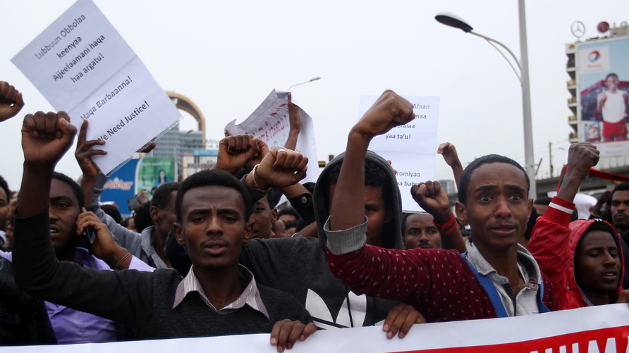 Protesters Addis Ababa,