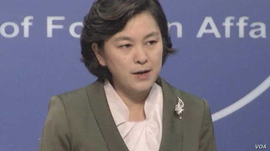 Foreign ministry spokeswoman Hua Chunying expressed the familiar Chinese line that human rights issues are China's internal affairs and other nations should not meddle, Oct. 22, 2013.