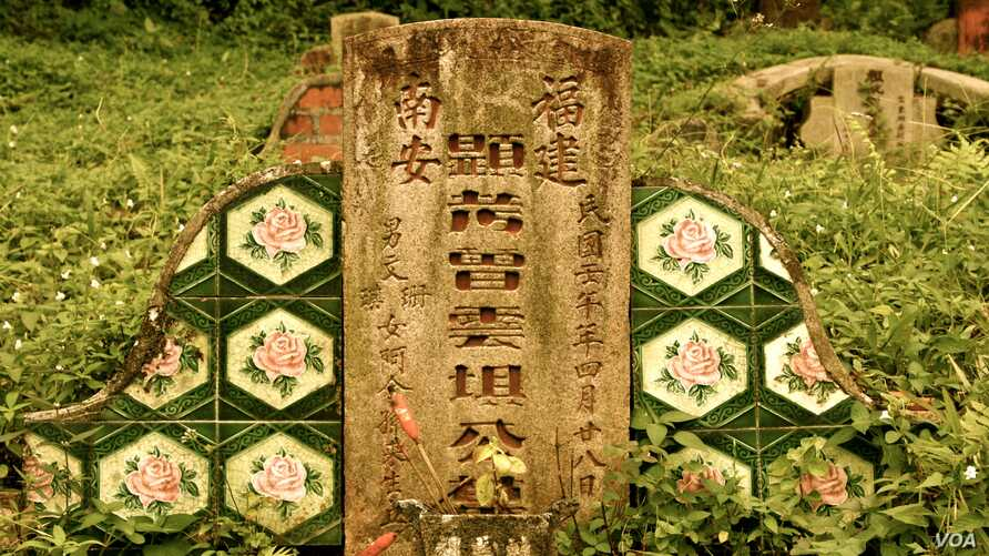 A dilapidated gate at the historic Bukit Brown Cemetery, home to 100,000 traditional Chinese graves, January 21, 2012. (VOA/K. Lamb)