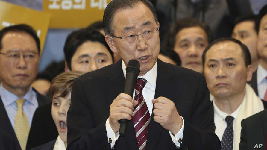 Former U.N. Secretary-General Ban Ki-moon speaks upon his arrival at Incheon International Airport in Incheon, South Korea, Jan. 12, 2017. Ban has returned to his native South Korea amid widespread expectations he'll run for president.