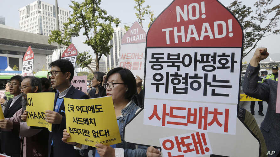 South Korean protesters shout slogans during a rally to oppose a plan to deploy an advanced U.S. missile defense system called Terminal High-Altitude Area Defense, or THAAD, near the U.S. Embassy in Seoul, South Korea, Oct. 20, 2016.