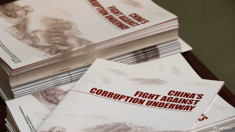 E - Copies of a booklet from the Central Commission for Discipline Inspection, the ruling Communist Party's anti-graft watchdog, is seen on a table during their news conference in Beijing, China.