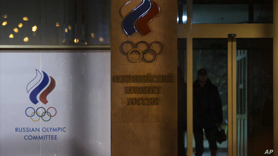 A member of security guards a Russian Olympic committee building in Moscow, Russia, Monday, Nov. 9, 2015.