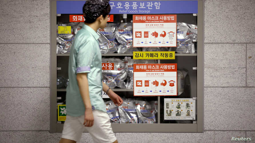 A relief goods storage is seen inside a subway station which is used as a shelter for emergency situation in Seoul, South Korea, August 11, 2017.