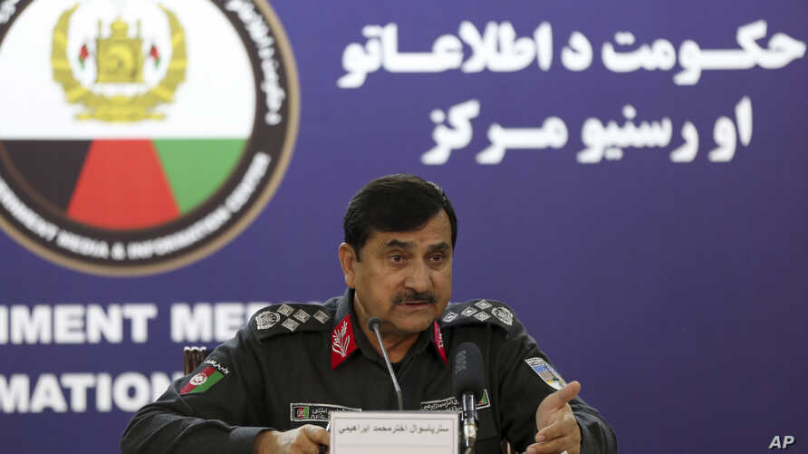 Deputy Interior Minister Gen. Akhtar Mohammad Ibrahimi, gives a press conference at the Government Media and Information Center, in Kabul, Afghanistan, Nov. 26, 2018.