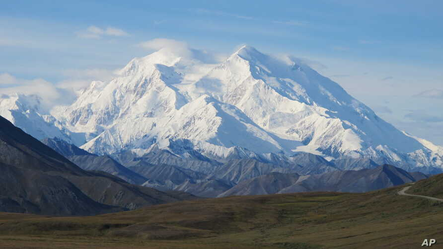 FILE - Mt. McKinley is seen on a rare sunny day.