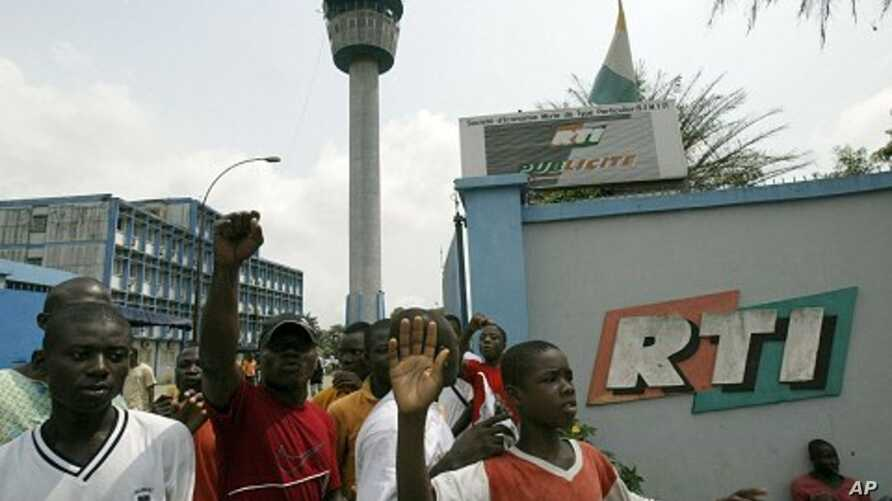 Protesters gather inside the national TV (RTI) headquarters in Abidjan, Ivory Coast (File Photo)