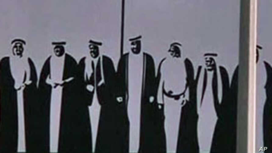 UAE Court Jails Activists for Using Web to Call for Protests
