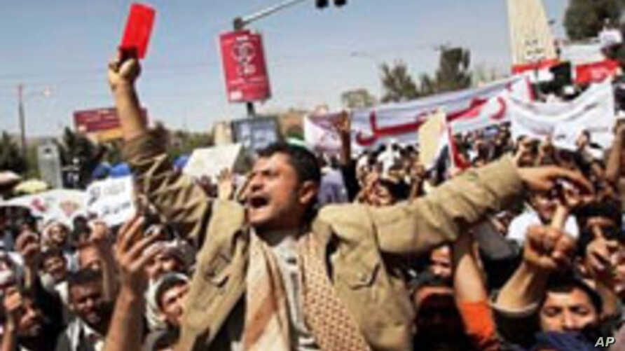 Demonstrations in Yemen