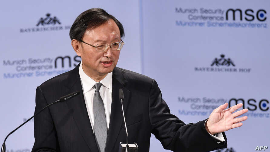 Chinese diplomat Yang Jiechi speaks at the 55th Munich Security Conference in Munich, Germany, Feb. 16, 2019.