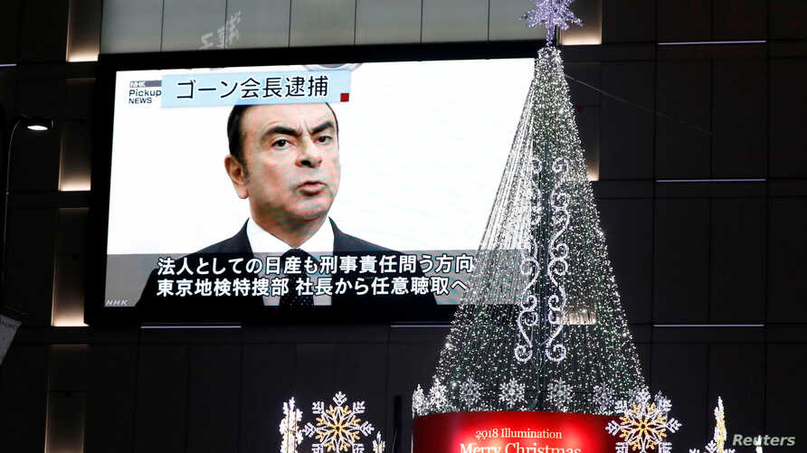A street monitor showing a news report about arrest of Nissan Chairman Carlos Ghosn is seen in Tokyo, Japan, Nov. 21, 2018.