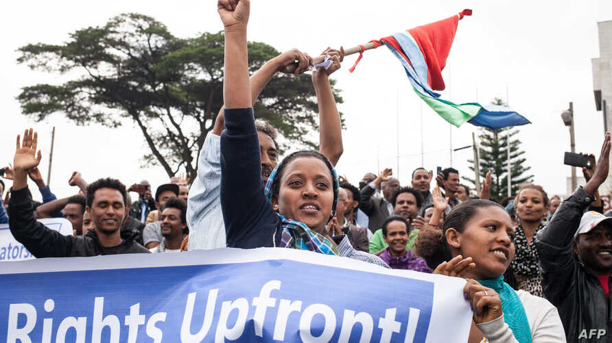 FILE - Hundreds of Eritrean exiles demonstrate in front of African Union headquarters in support of a U.N. Inquiry report and asking for measures to be taken against Eritrean authorities, in Addis Ababa, Ethiopia, June 26, 2015.