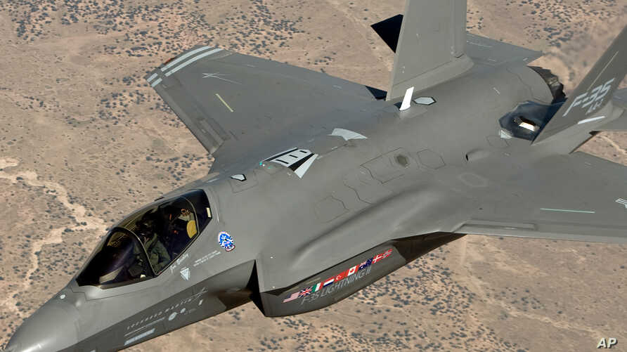 F-35 fighter jet (file photo)