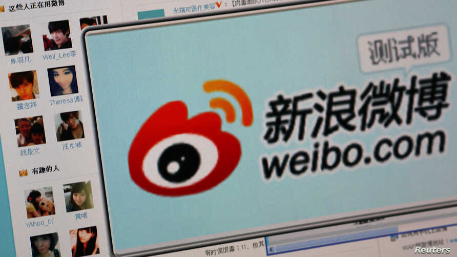"""FILE - The logo of Sina Corp's Chinese microblog website """"Weibo"""" is seen on a screen in this photo illustration taken in Beijing."""