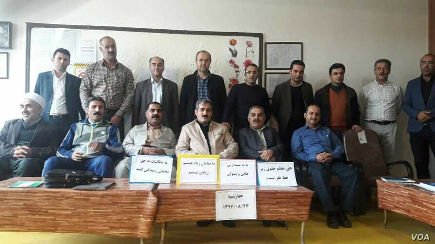 In this photo sent by an Iranian teacher to VOA's Kurdish Service, teachers stage a protest inside their office at a school in the city of Mahabad in West Azerbaijan province, Nov. 14, 2018.
