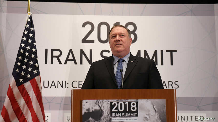 U.S. Secretary of State Mike Pompeo speaks during the United Against Nuclear Iran Summit on the sidelines of the U.N. General Assembly in New York, Sept. 25, 2018.