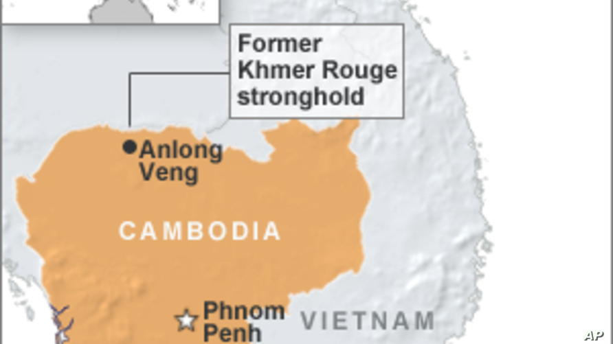 Cambodia Refuses to Seat Swiss Judge at Khmer Rouge Tribunal | Voice