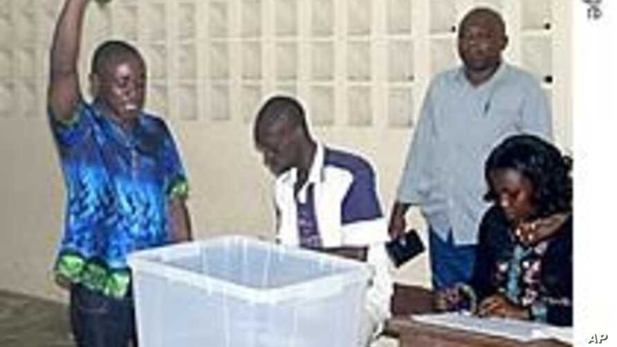 Gabon's Opposition Cautious about Vote Recount