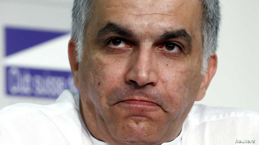 FILE - Nabeel Rajab, president of the Bahrain Center for Human Rights, pauses during a conference at the Swiss Press Club in Geneva, June 18, 2014.