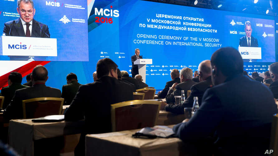 Russian Defense Minister Sergei Shoigu speaks at an international security conference in Moscow, Russia, April 27, 2016.