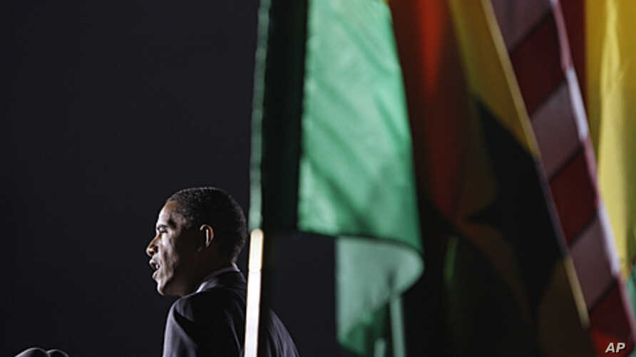 President Barack Obama speaks at a departure ceremony at the airport in Accra, Ghana, July 11, 2009 (file photo).