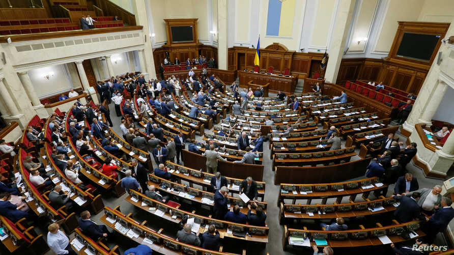 Lawmakers attend a session at the Ukrainian parliament in Kyiv, Ukraine, June 7, 2018.