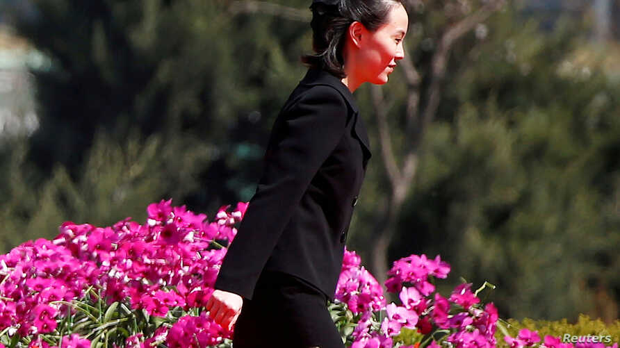 FILE - Kim Yo Jong, sister of North Korean leader Kim Jong Un, attends an opening ceremony of a newly constructed residential complex on Ryomyong Street in Pyongyang, North Korea, April 13, 2017.