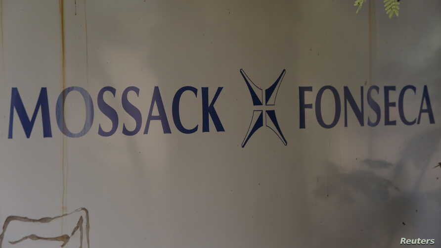 A Mossack Fonseca law firm logo is pictured in Panama City, April 3, 2016