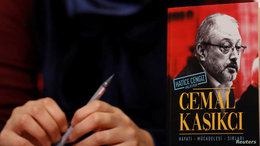 Hatice Cengiz, Turkish fiancee of slain Saudi journalist Jamal Khashoggi, attends a news conference to present a book on Khashoggi, in Istanbul, Turkey, Feb. 8, 2019.