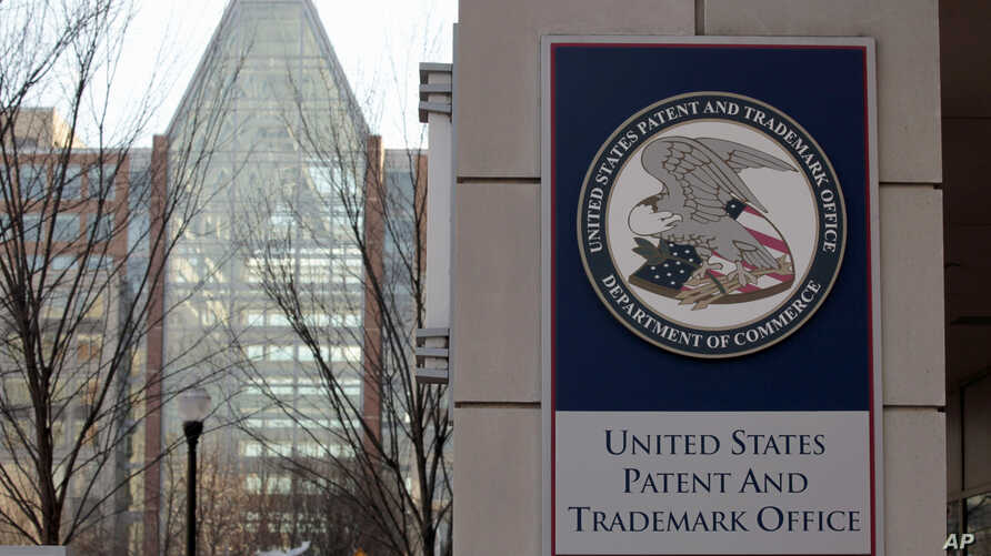 The U.S. Patent and Trademark Office is seen in Alexandria, Va., Feb. 25, 2011.