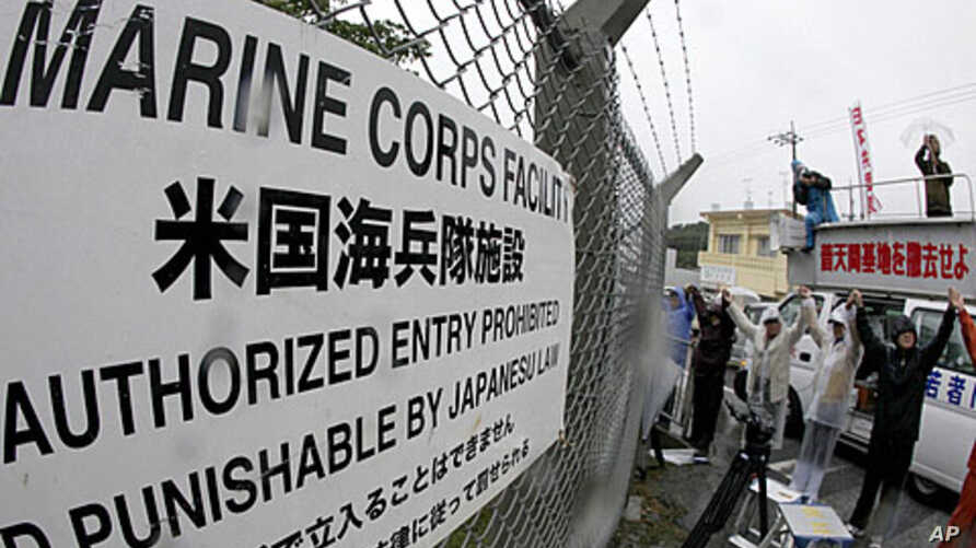 People form a 'human chain' around U.S. Futenma airbase on the Japanese island of Okinawa during an earlier protest against US troops there on May 16, 2010.