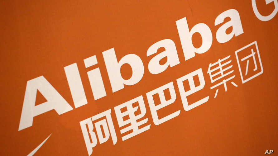 FILE - The Alibaba logo is displayed at the New York Stock Exchange, in New York.