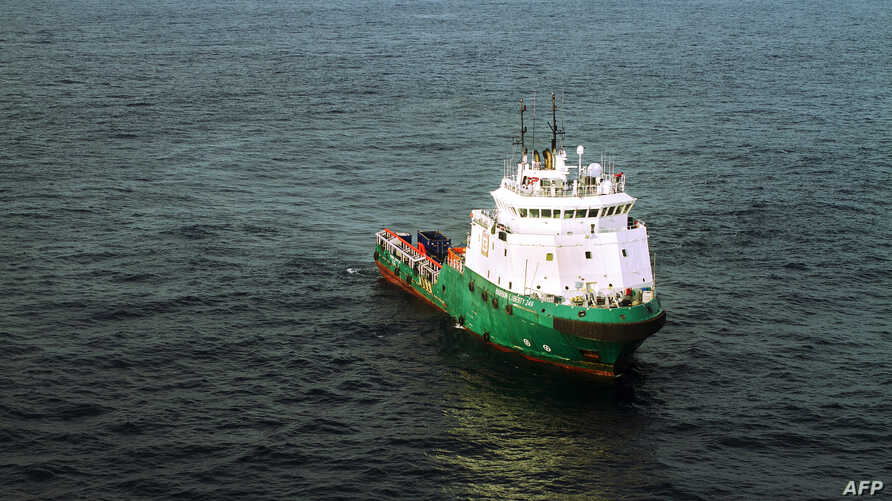This picture released by Bourbon and taken on May 22, 2012 shows the Bourbon Liberty 249, an anchor handling vessel, the kind used to tow anchors for oil rigs or mobile drilling rigs, at sea.
