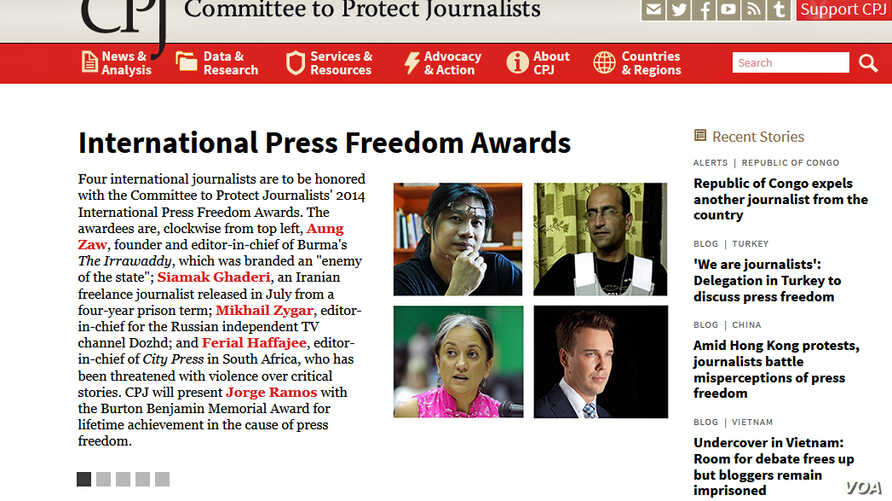 A screen grab from the Committee to Protect Journalists website.