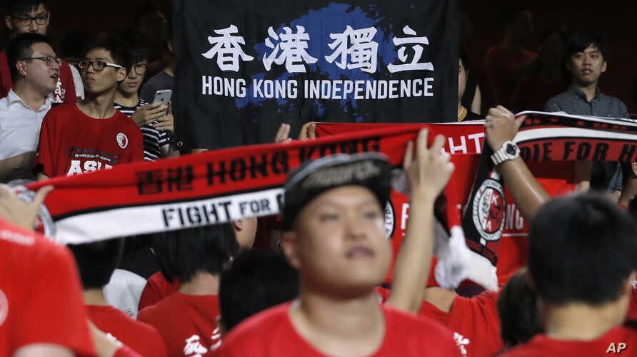 "Hong Kong soccer fans boo the Chinese national anthem and chant banner ""Hong Kong Independence"" during the AFC Asian Cup 2019 qualification soccer match against Malaysia, in Hong Kong, Oct. 10, 2017."