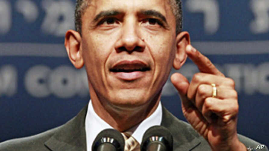 Obama Responds to Republican Criticisms on Support for Israel