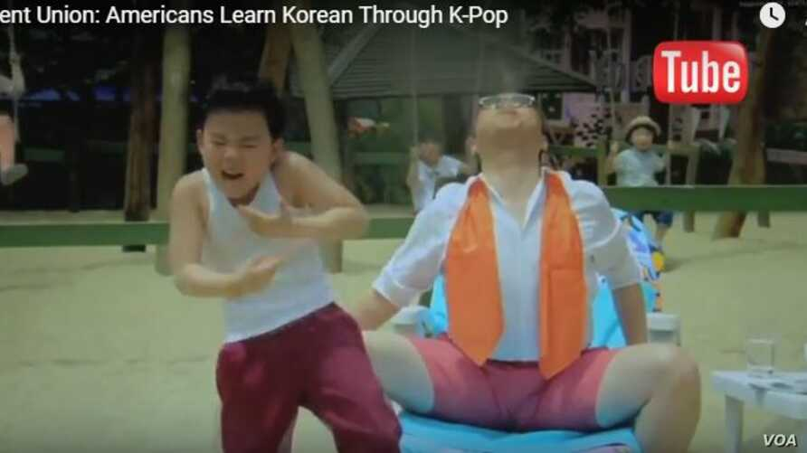 k-pop-and-english