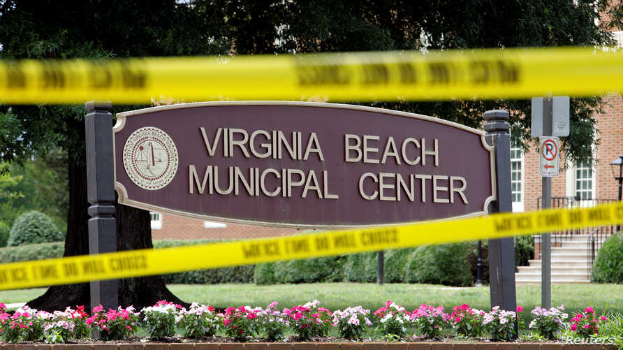 Municipal Center Virginia Beach