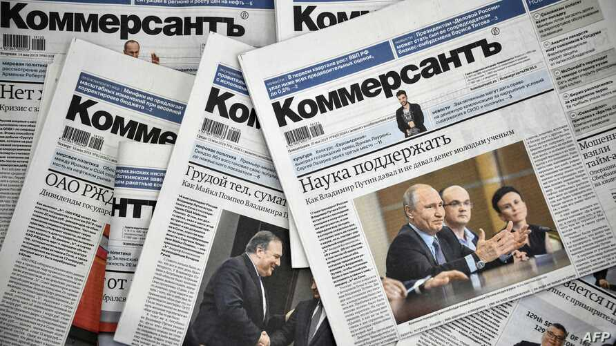 A picture taken on May 20, 2019, shows Kommersant daily newspaper issues. The paper's entire political desk, quit on Monday in protest over alleged censorship after two veteran reporters were fired.