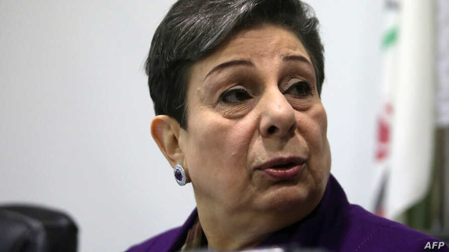 FILE - Palestine Liberation Organization (PLO) executive committee member Hanan Ashrawi speaks during a press conference in Ramallah, Feb. 24, 2015.
