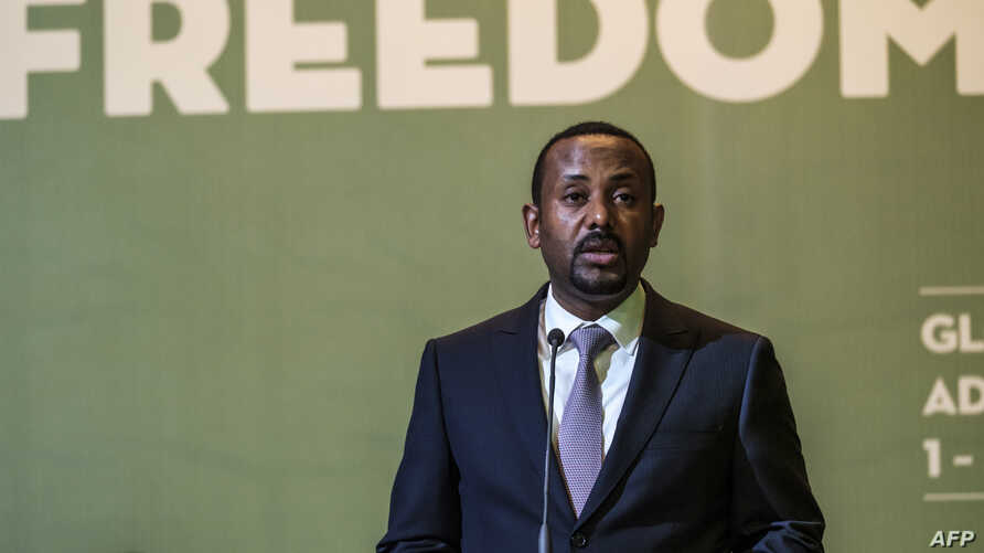 Abiy Ahmed, prime minister of Ethiopia, speaks during the Guillermo Cano World Press Freedom Prize ceremony in Addis Ababa, May 2, 2019.
