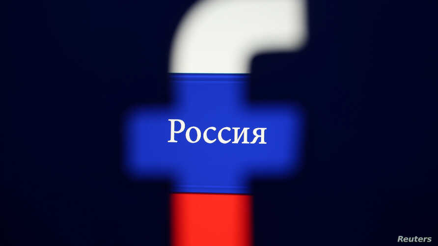FILE - A 3D printed Facebook logo is seen in front of a displayed Russian flag in this photo illustration taken on Aug. 3, 2018.