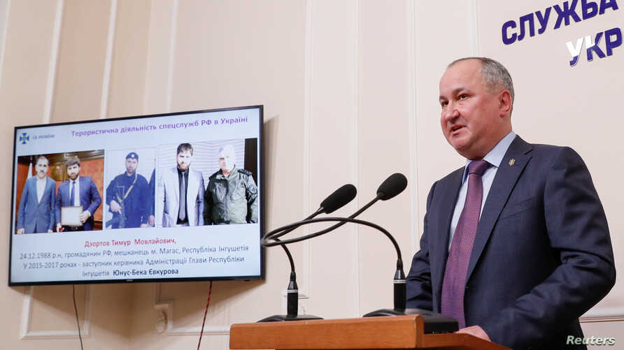 Ukrainian Security Service (SBU) chief Vasyl Hrytsak attends a news conference dedicated to the alleged detention of members of a sabotage-reconnaissance group, who according to SBU were sent by Russian intelligence agencies, in Kyiv, Ukraine, April ...